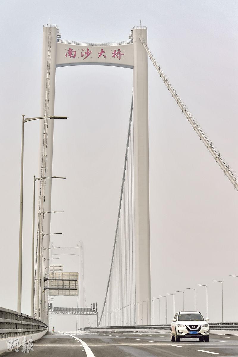 南沙大橋(虎門二橋)昨日中午通車,有望緩解珠江口兩岸的繁忙交通。(中新社)