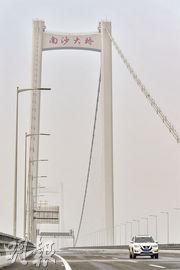 南沙大橋駁通廣州東莞 來往節省半小時 5G覆蓋