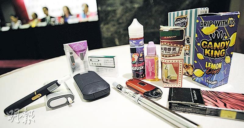六成吸煙家長撐禁食電子煙 指修例不夠理想 家校會促訂全禁時間表