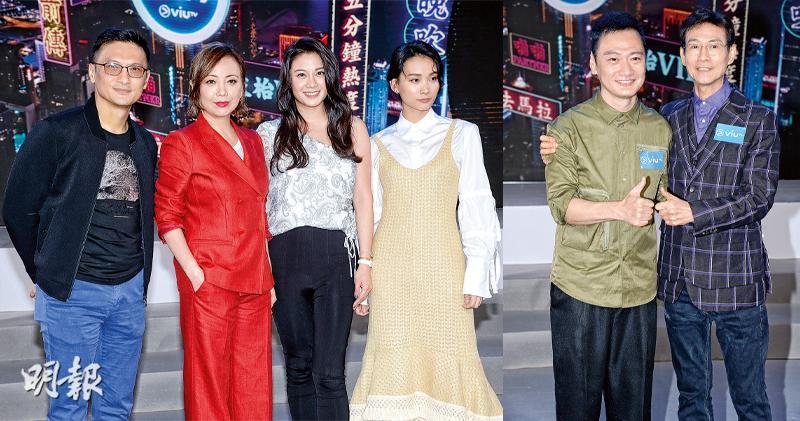 鄭少秋鄧萃雯ViuTV新劇 硬撼TVB《鐵探》