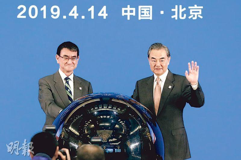 外交部長王毅14日在北京與日本外相河野太郎共同主持中日經濟高層對話。圖為兩人共同出席中日青少年交流促進年開幕式。(中新社)