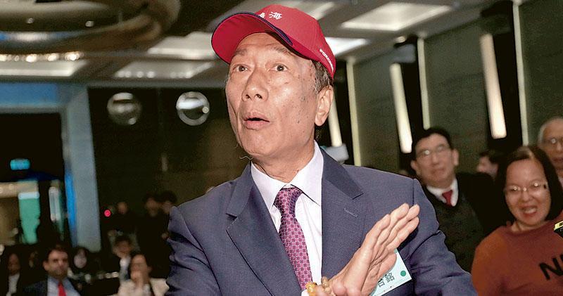 台首富郭台銘鬆口  有意選總統  兩天內公布  學者:勝率很高