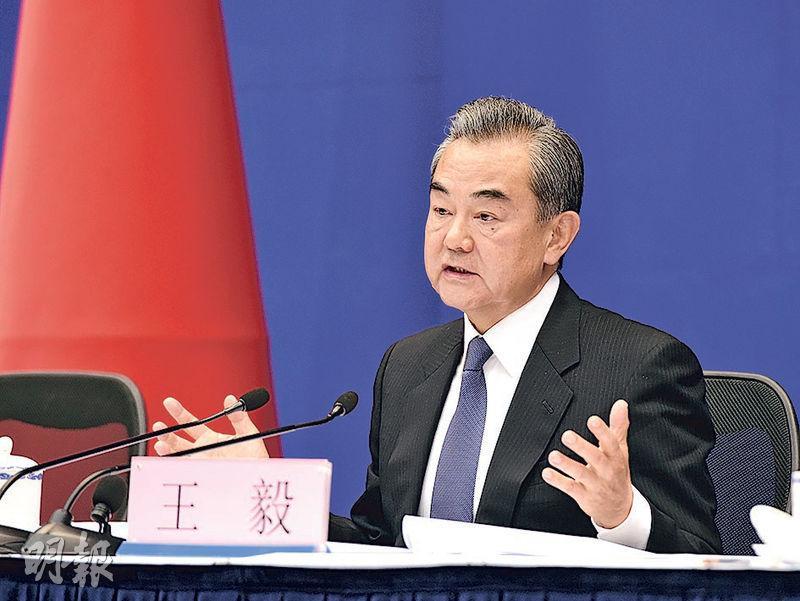 國務委員、外長王毅昨日表示,第二屆一帶一路國際合作高峰論壇將於4月25日到27日在北京舉行,國家主席習近平將出席開幕活動及主持圓桌峰會。(中新社)