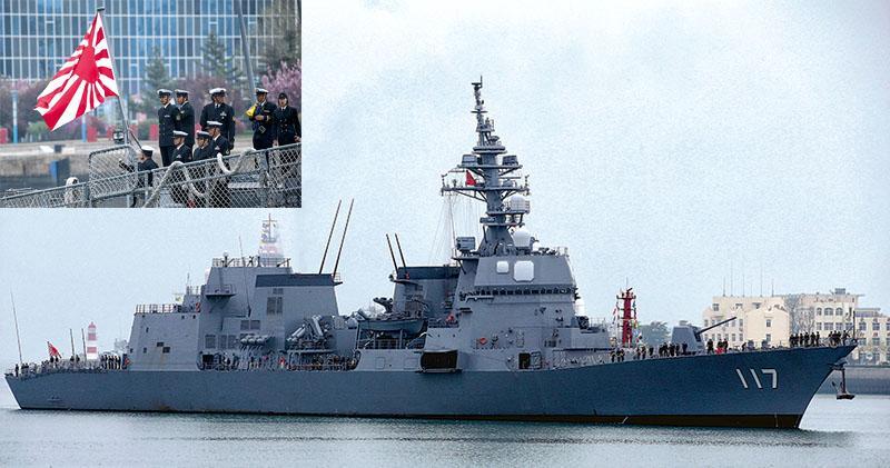 中外軍艦聚青島  日艦隔7年再訪華  閱艦式明舉行  涼月號掛旭日旗入港