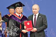 習晤普京:中俄成為「3最高」大國關係