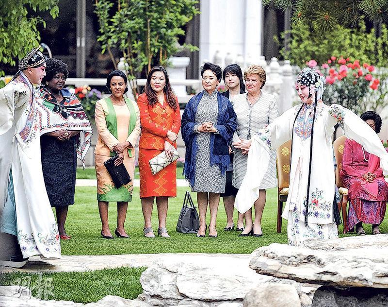 習近平夫人彭麗媛(右四)昨在北京釣魚台國賓館,邀請出席峰會的外方領導人配偶欣賞中國崑曲和京劇表演。(新華社)