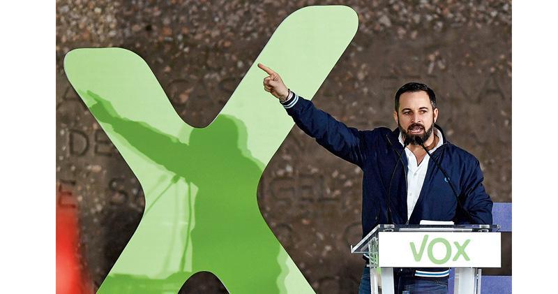 西班牙今大選 極右黨勢躋身國會 反加泰獨立激發 支持大增