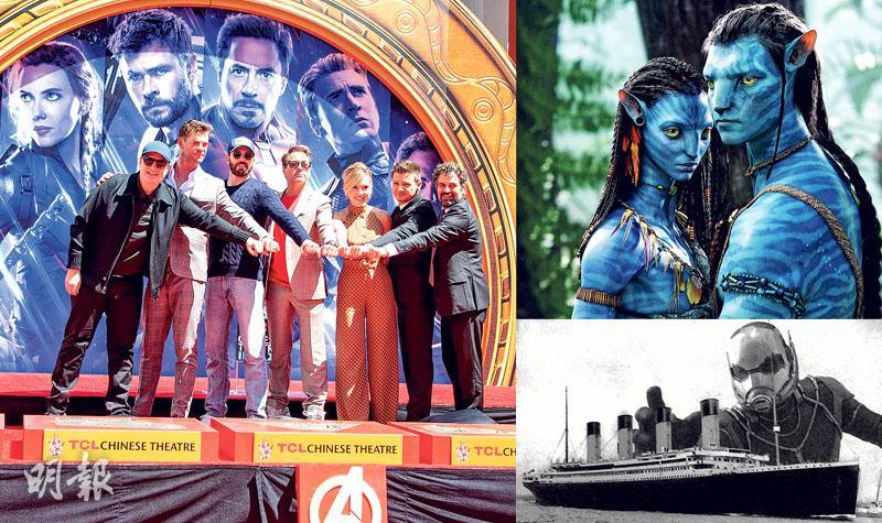 上映13日狂收1.784億勝《阿凡達》  《復仇者4》創香港票房紀錄