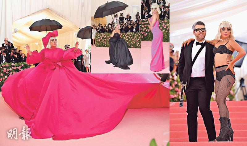 Met Gala紅地氈上演脫衣騷 Lady Gaga誇張巨裙變出4個Look