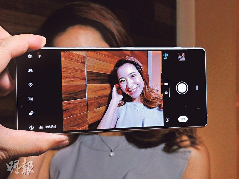 Gadget﹕電影級調色靚芒  敏捷眼睛追焦  日系手機出擊 魅力「攝」人