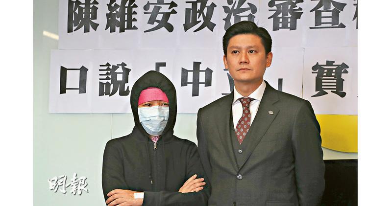 立會保安稱秘書處要求政治表態 填問卷答「黃」「藍」 陳維安:我從沒要求