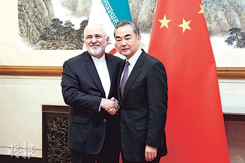 王毅晤伊朗外長