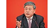 郭樹清:沽空人民幣必招巨損 匯率3周跌2.5% 近一周第4名官員護航