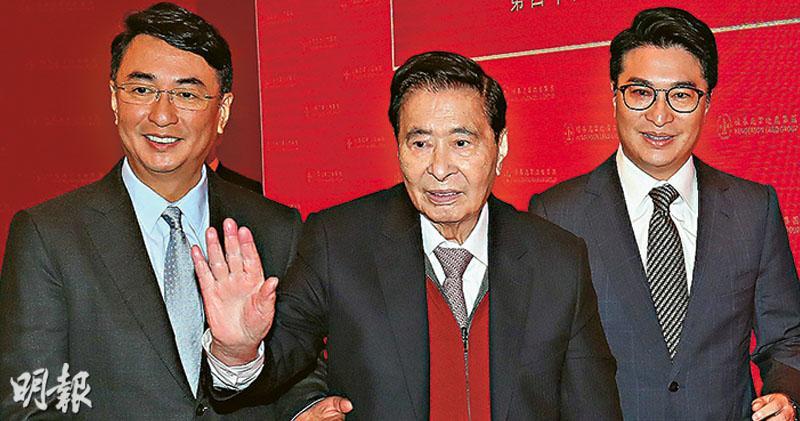 四叔退休感言:香港是天堂 沒有擔憂 對樓市樂觀 籲勿漠視起落風險