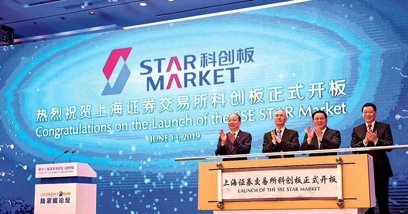出席上交所科創板開板典禮 稱巨大內需拉動經濟 劉鶴:中國將再推有力度開放新舉措