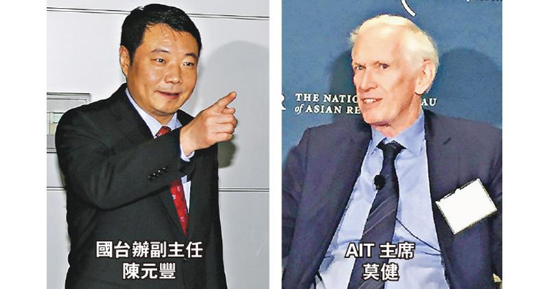 國台辦美智庫閉門談台灣 「最壞情况」依反分裂法行動