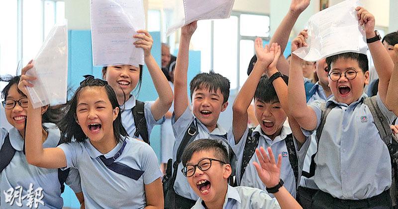 升中滿意度74%  7年新低 明年9月升中生 3月底可知自行分配結果
