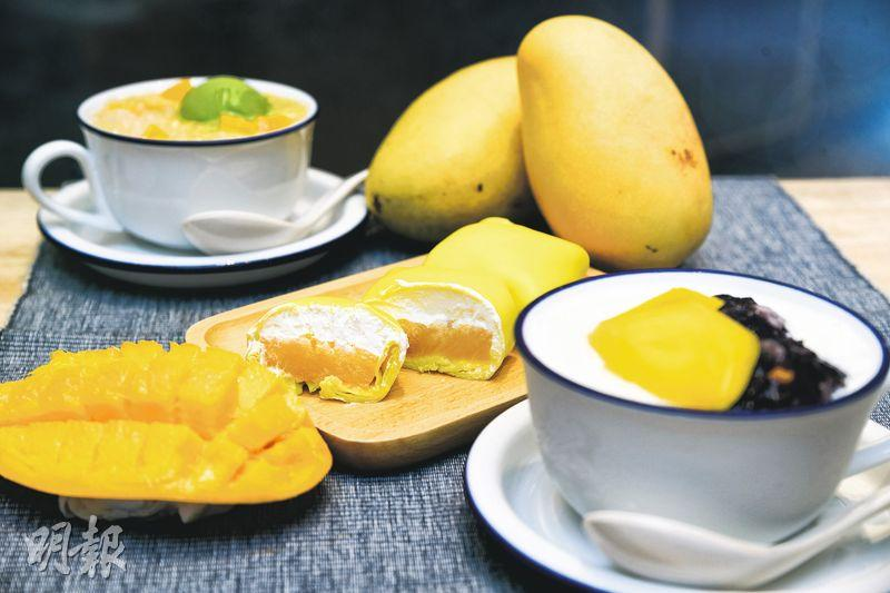 芒果甜品 勝在百搭萬人迷