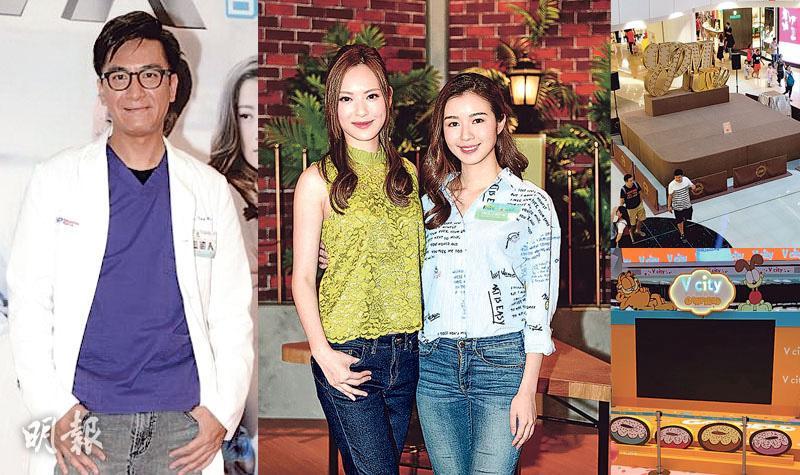 TVB放榜活動取消 馬國明麥明詩隔空為DSE考生打氣