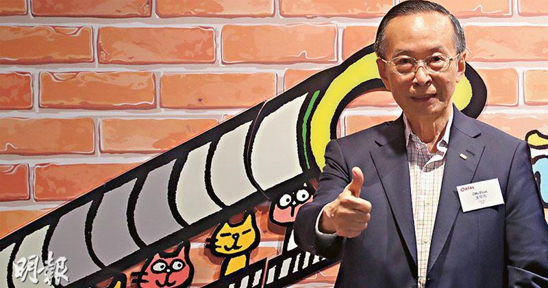 潘樂陶公司掛牌 預警「貨源歸邊」  25大股東持股逾91% 暗盤價昨跌一成