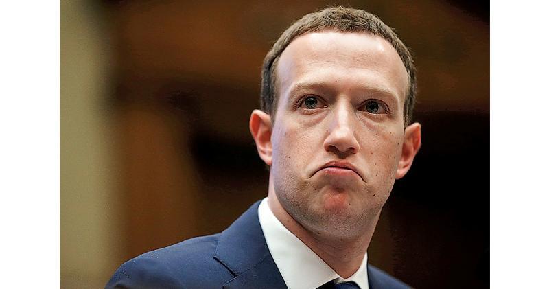 fb就「劍橋分析案」與美政府和解 賠390億 雖破最高紀錄 被批九牛一毛