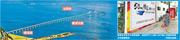 「失落經濟特區」 汕頭二次創業急追 推基建對接大灣區 增補貼吸港專才