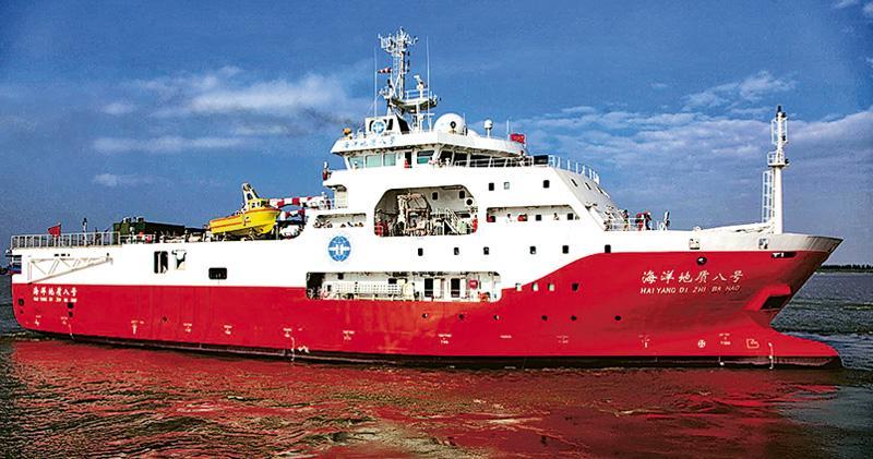 越南方面19日要求中國的船隻離開越南海域,不過美國方面稱,中國海洋地質八號調查船(圖)目前仍在有關海域。(網上圖片)