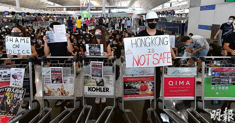 萬人機場集會  半天航班取消  堵離境大堂促警「還眼」  陳帆:蓄意擾樞紐