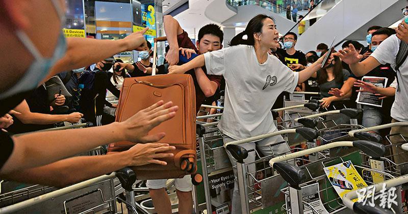 機場再撤航班 示威者圍兩男 入夜衝突噴椒 警一度拔槍
