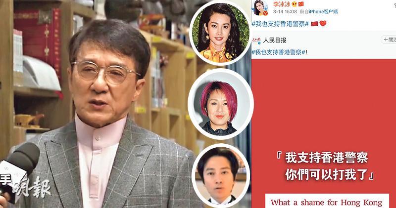 楊千嬅孫耀威拒「獨」害 全國政協成龍央視受訪:愛國愛鄉