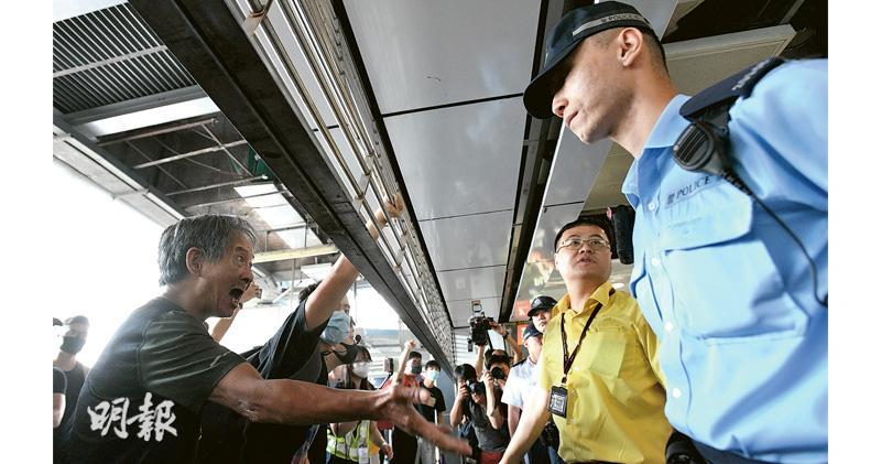 合法遊行下港鐵7站停駛半日 市民轟安排不當 港鐵:不讓暴力在鐵路滋長