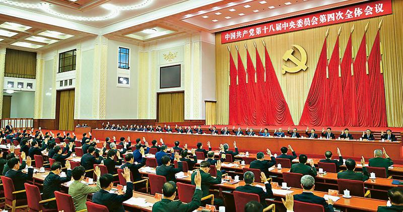 10月四中全會  「治國現代化」首列議程  時間表早定  明年「初步實現」