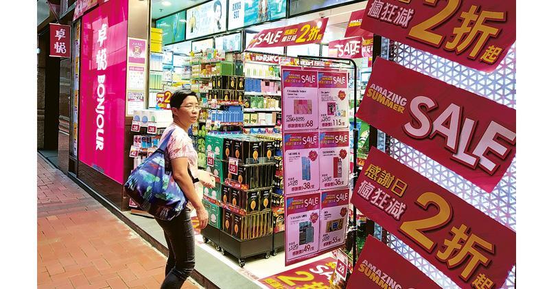 零售惡化 7月跌幅擴至11.4%  協會:民生消費亦受影響  料9月更差