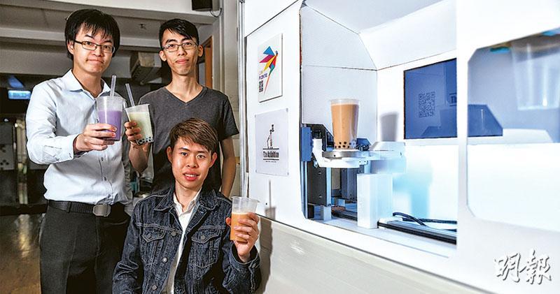 手機落單1分鐘冲好  省租省時省工資  自動珍珠奶茶機  開無人店第一步