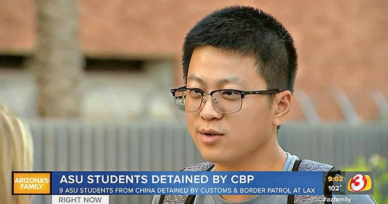 疑電子產品檢不當信息 美拒9中國留學生入境 大學促美卿解釋