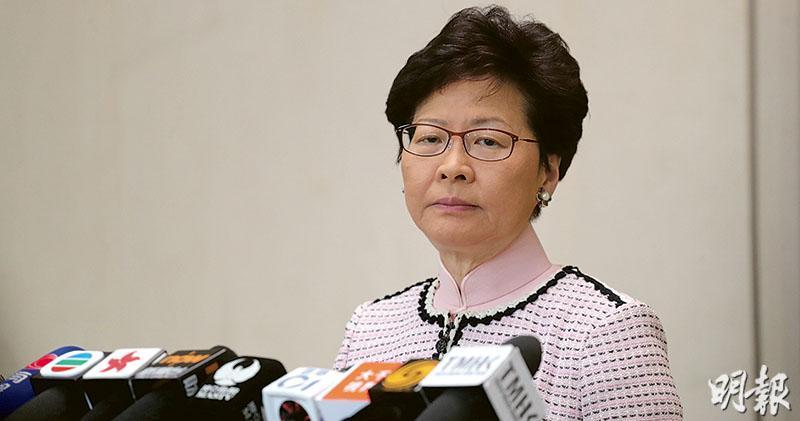 林鄭:若可選擇 第一件事辭職 商界閉門會面錄音流出 稱京無計劃出解放軍