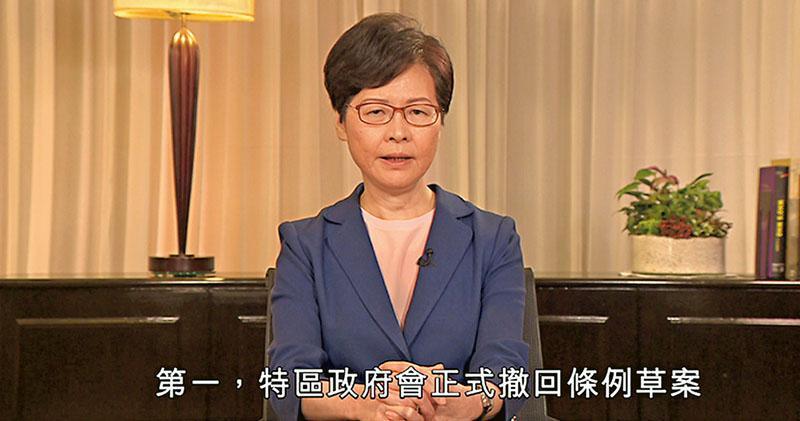 林鄭4招 撤修例無獨立調查 本月起落區對話 學者:沒回應警暴焦點