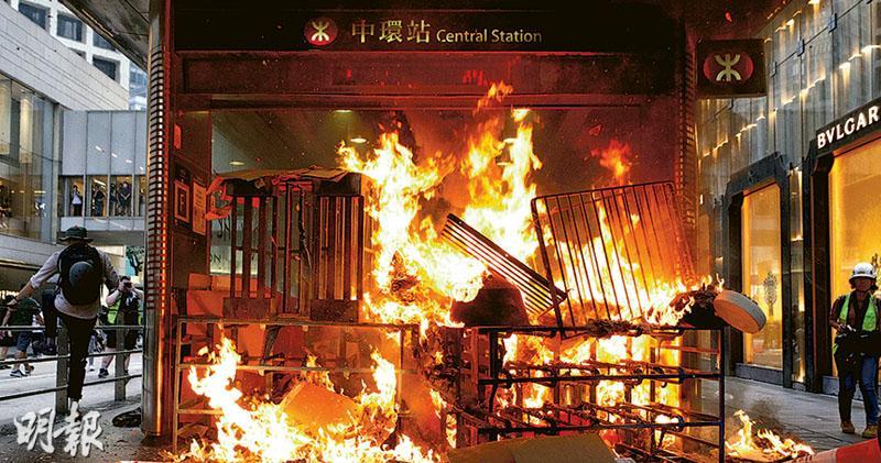 集會變多區游擊戰  港鐵4站遭破壞  示威者港鐵站口縱火  警擲彈近距離中記者