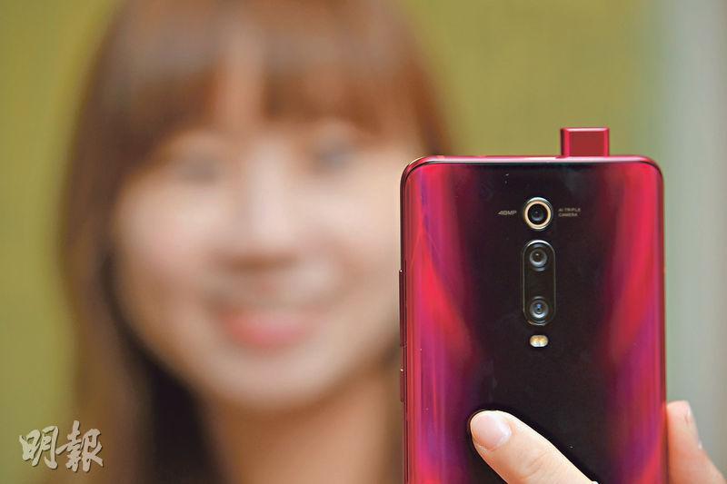 Gadget:升降鏡頭變大屏幕  強化效能攻手遊用家