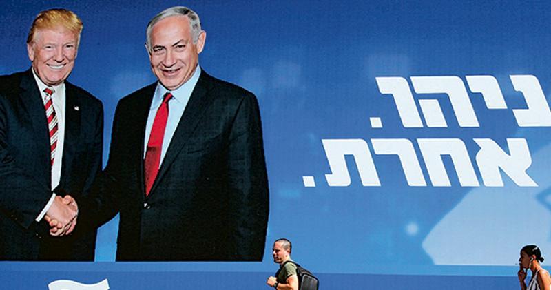 以色列涉監聽白宮華府  特朗普不信  美前情報高官:以屢藉情報活動取外交優勢