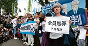 福島核事故涉失職 東電3高層脫罪 被指冷對警告未防海嘯 法院稱無法預測