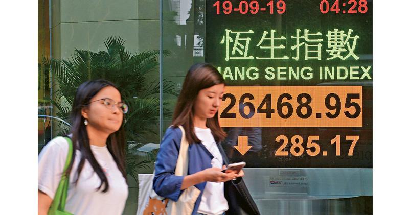 恒生指數昨收市報26,468點,下跌285點,跌幅為1.07%,全日成交金額705.78億元。(中新社)