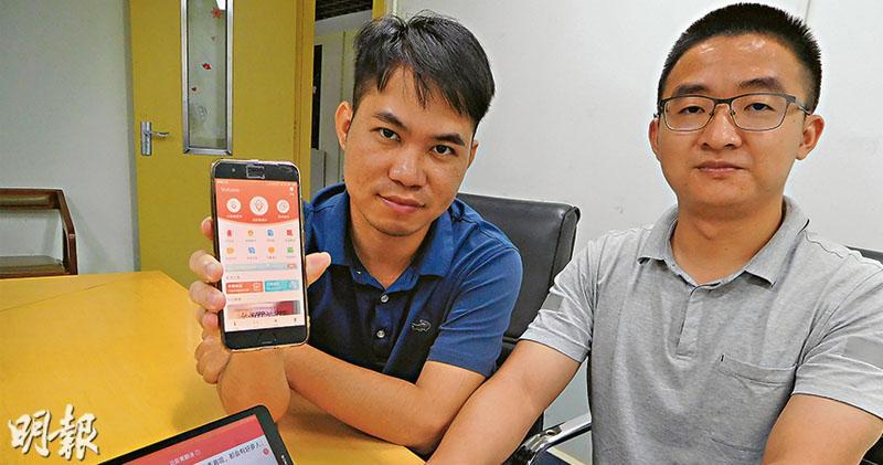 廣州音書科技有限公司共同創辦人石城川(右)和陳國強(左)表示,音書差不多所有功能都免費任用。(薛偉傑攝)