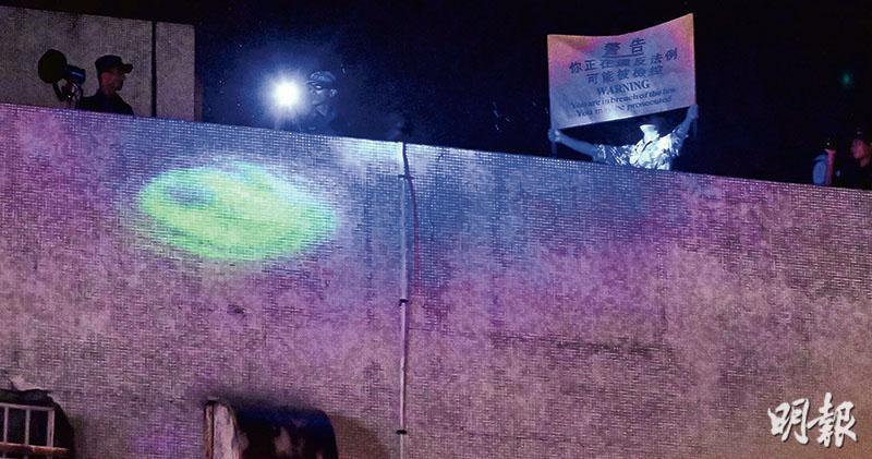 解放軍營被射閃光 舉黃旗喊後果自負 議員:示威者做法危險 憂擦槍走火