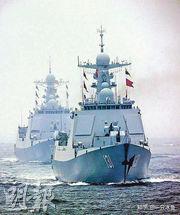太原艦赴日閱艦式  實現「艦艇互訪」