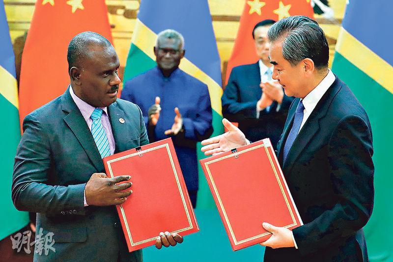 簽多項協議  所羅門成中國旅遊國