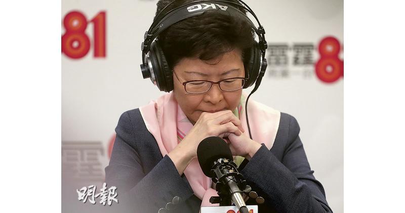 特首林鄭月娥(圖)昨日稱,有網民說她是「共產黨員」,她要嚴正否認,「我是土生土長、在香港服務了40年的香港官員」。(李紹昌攝)