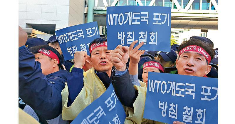 韓棄「發展中國家」特權 中國受壓 農民不滿抗議 專家:屈服特朗普