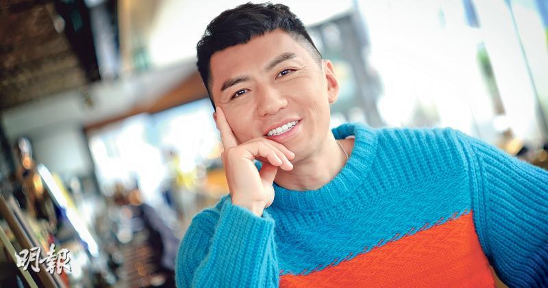 高山低谷12年 袁偉豪:現在人生最快樂
