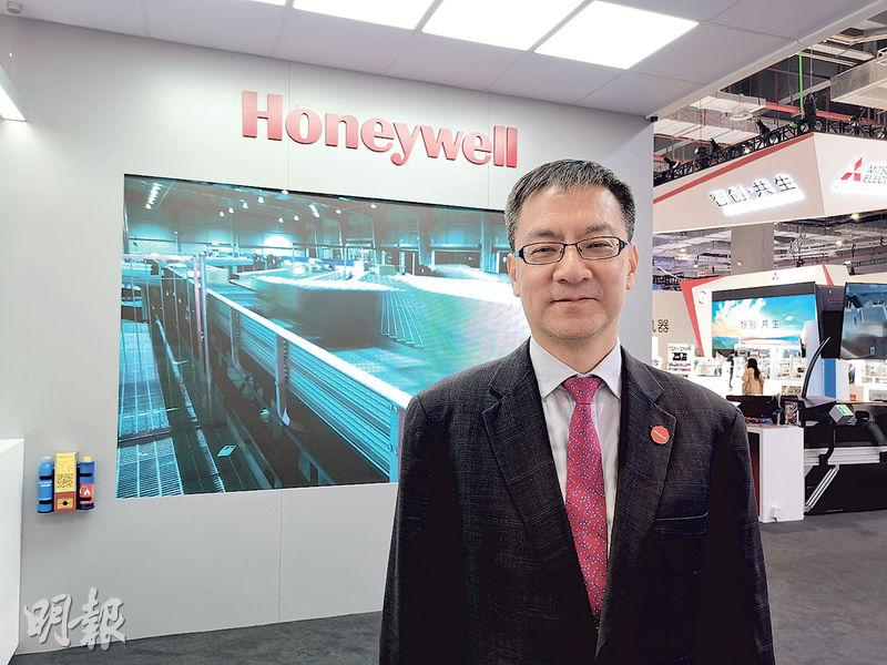 霍尼韋爾中國總裁張宇峰博士(圖)今年11月1日剛上任。他表示,公司在上屆進博會收到許多正面反饋,希望將參與進博會「作為常規的事情做下去」。(梁思然攝)